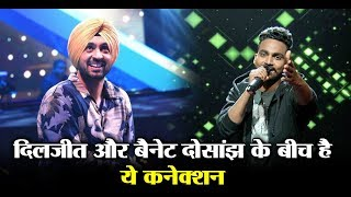 Diljit Dosanjh and Banett Dosanjh have this connection | Dainik Savera