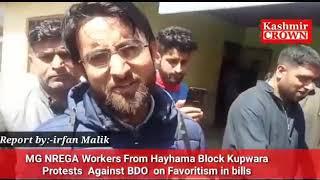 #MGNREGA Workers Protest Against #BDO Hayaima bloc    (video id -  371497977838c0)