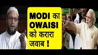 PM Modi, Slam's Asad Owaisi And CM KCR | in Hyderabad
