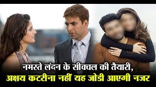 Not Akshay-Katrina but these actors will play the lead in Namastey London's sequel? l Dainik Savera