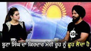 Exclusive Interview : Battle Of Saragarhi   21Sarfarosh   Balraj singh Khehra   Dainik Savera