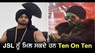 JSL Singh can get 'Ten On Ten' l Dainik Savera