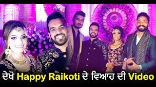 Happy Raikoti's Wedding Video | Dainik Savera