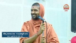 ????LIVE : Aashirvachan @ Jigneshdada Radhe Radhe Katha - Jagannath Puri  2019