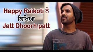 Happy Raikoti's new 'Jatt Dhoorh Patt' l Dainik Savera