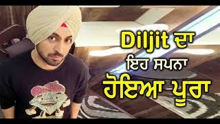 Soorma : Diljit Dosanjh's Dream gets Fullfilled | Gulzar poetry | Dainik Savera