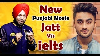 Jatt Vs Ielts : New Punjabi Movie | Ravneet Singh | Gurpreet Ghuggi | Dainik Savera