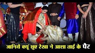 Why Rekha touches Asha Bhosle's Feet | Dainik Savera