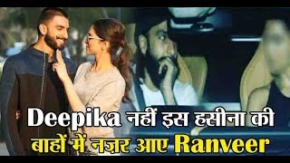 Ranveer Singh Hooked with someone else ??   Dainik Savera