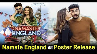 Namaste England | First Look Out l Dainik Savera