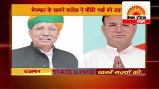 50-50 समाचार 01-04-2019 #चैनल इंडिया लाइव   | 24x7 News Channel