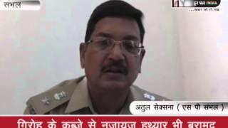 Sambhal Police arrested bike theft Gang
