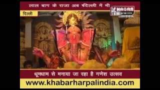 Delhi Say Ganpati Bappa Morya |Khabar Har Pal India