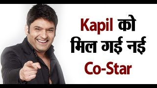 Look ! Kapil Sharma's new Co-star for new show | Dainik Savera
