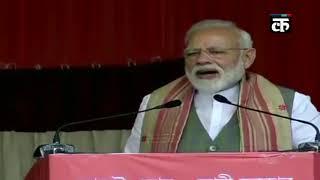 पीएम मोदी ने असम के गोहपुर में चुनावी रैली को किया संबोधित