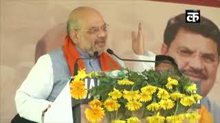 तुष्टीकरण की राजनीति के लिए केरल जा रहे हैं राहुल गांधी: अमित शाह