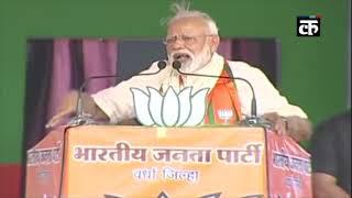 'हिंदू आतंक' पर पीएम मोदी ने कांग्रेस पर किया जमकर हमला