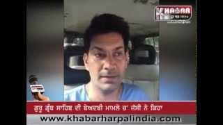 Punjabi Singer Jasbir Jassi Requested CM Punjab