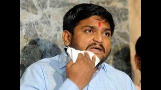 Setback for Hardik Patel as SC declines urgent hearing on his plea