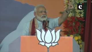 I'm only servant, all work has happened only because of your one vote- PM Modi in Odisha