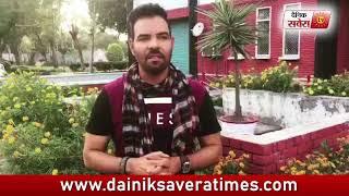 Kanth Kaler | Blood Donation Camp | In memory of Shaheed Bhagat Singh | 23 march | Dainik Savera