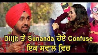 Diljit Dosanjh And Sunanda Sharma got confused in Question | Dainik Savera