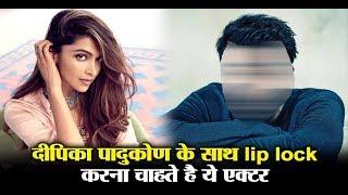 Deepika Padukone, this Kannada actor wishes for a lip-lock scene with you | Dainik Savera