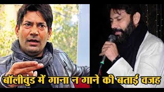 Jasbir Jassi explains why he is not singing a song for bollywood | Dainik Savera