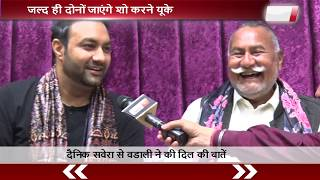 Exclusive Interview : Lakhwinder and Puran Chand Wadali after death of Pyare Lal   Dainik Savera