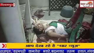 पीथमपुर मे युवक ने फांसी लगाई पुलिस ने किया मृग कायम
