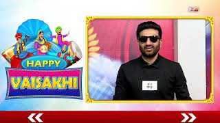 Preet Harpal : Wishes You All Happy Vaisakhi 2018   Dainik Savera