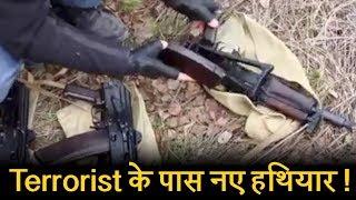 कश्मीर में Hizbul militants के पास latest AK-75 की खेप, Video किया शेयर