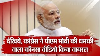 Your journalists with Modi hatred in their blood- PM Modi to TV9 | Punjab Kesari