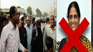 Sabita Indra Reddy Down Down Says Public | A Big Protest At Shamshabad Road | @ SACH NEWS |