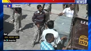 नाहन से सभी जिलों में भेजी गई EVM मशीने || ANV NEWS  NAHAN - HIMACHAL PRADESH