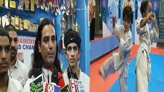 Pako Martial Arts And Self Defence Academy Inaugurated By Mla Ahmed Balala | @ SACH NEWS |