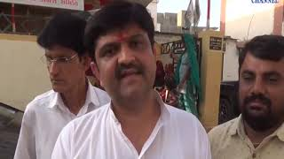 Kachchh - The case of suspension of Congress MLA  Bard