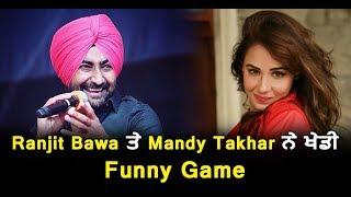 Ranjit Bawa And Mandy Takhar plays funny game | Khido Khundi | Dainik Savera