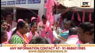 TRS HYDERABAD | Candidate | P Srikanth | Election Campaign | Padyatra at Lal Darwaza - DT News