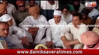 Manmohan Waris And Kamal Heer Father's Death | Inside Footage from House | Dainik Savera