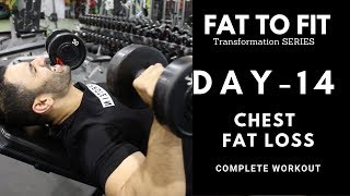 Beginners CHEST FAT LOSS Workout! Day-14 (Hindi / Punjabi)