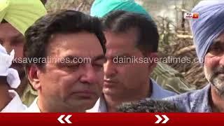 Manmohan Waris and Kamal Heer Father Cremation Video | Dainik Savera
