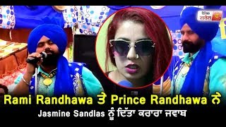 Live : Jasmine Sandlas gets reply from Rami And Prince Randhawa | Dainik Savera