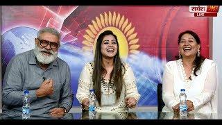 Kande | Interview | Yograj Singh | Preet Baath | Kamal Virk | Sunita Dhir | Dainik Savera