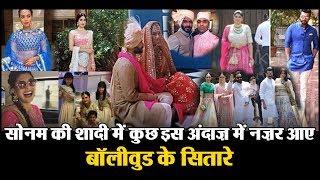 Inside Sonam Kapoor's wedding: Watch how bollywood star  look in sonam's wedding celebration