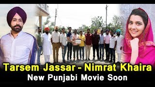 Tarsem Jassar and Nimrat Khaira in New Punjabi Movie | Dainik Savera
