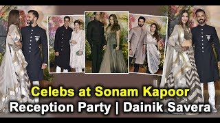 Celebs at Sonam Kapoor Reception Party | Dainik Savera