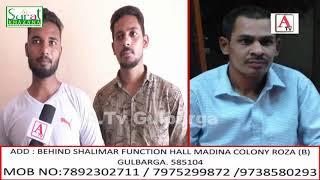 MISSING Shahbaz Siddiqui Urf Abdul Hamed  PLZ Contact : 7892302711 - 7975299872 - 9738580293