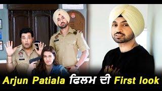 Arjun Patiala : First Look | Diljit Dosanjh | Kriti Sanon | Dainik Savera