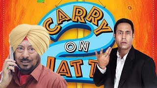 Carry On Jatta 2 : Funny Dialogues | Gippy | Binnu | Ghuggi | Bhalla | Dainik Savera